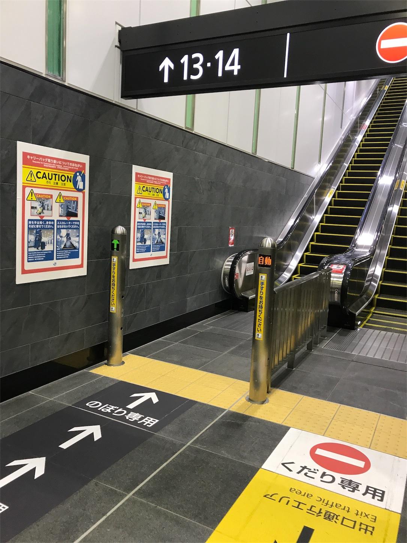 f:id:tachibanaya-shop:20171001112308j:image