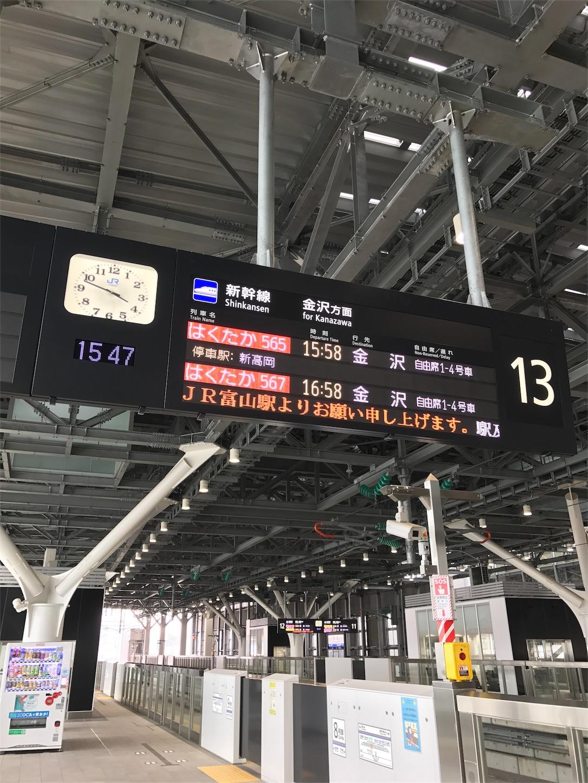 f:id:tachibanaya-shop:20171001154229j:image