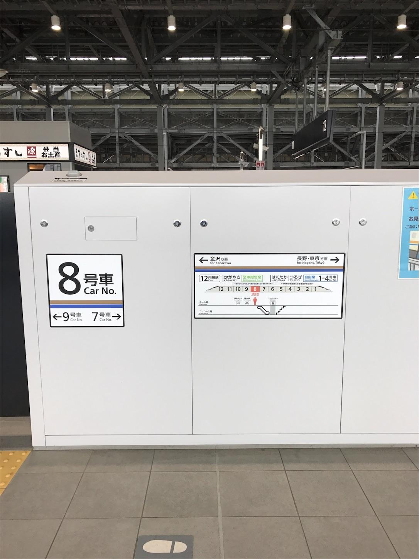 f:id:tachibanaya-shop:20171001154617j:image