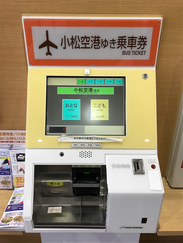 f:id:tachibanaya-shop:20171003162141j:image