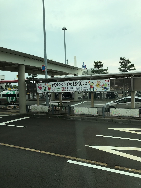 f:id:tachibanaya-shop:20171004104806j:image