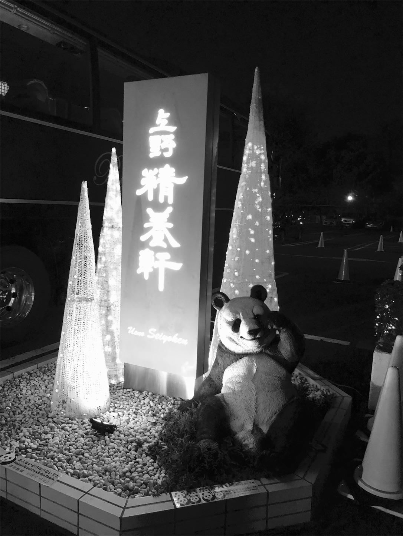 f:id:tachibanaya-shop:20171005225657j:image