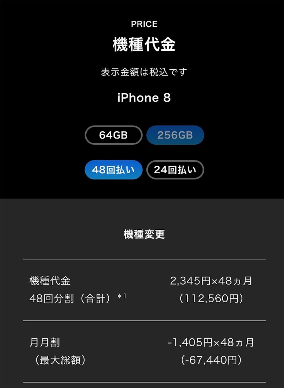 f:id:tachibanaya-shop:20171007221535j:image