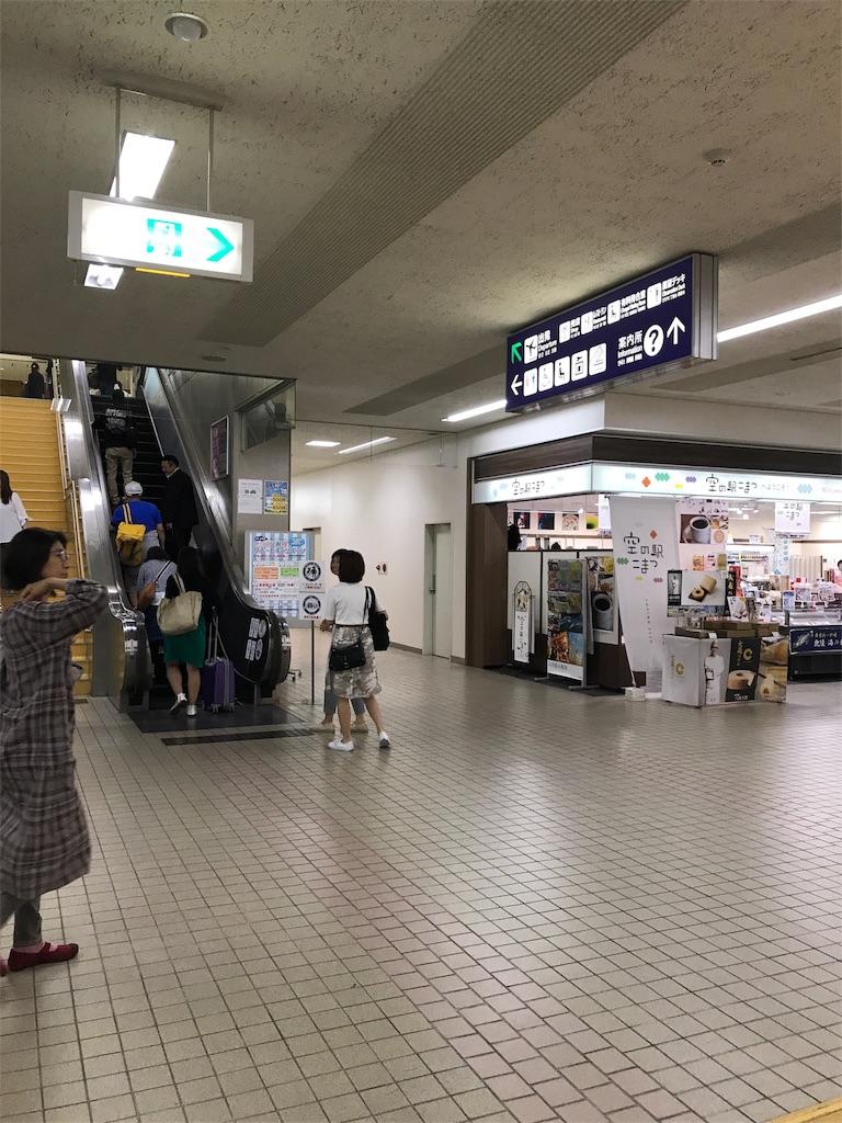 f:id:tachibanaya-shop:20171008204944j:image