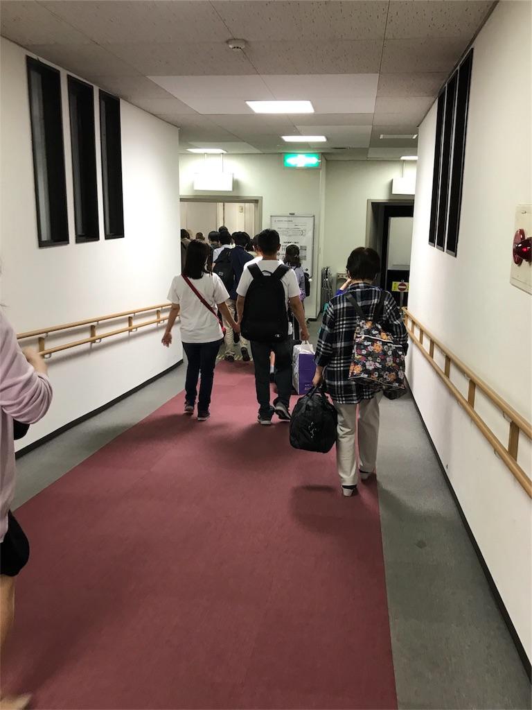 f:id:tachibanaya-shop:20171009183608j:image