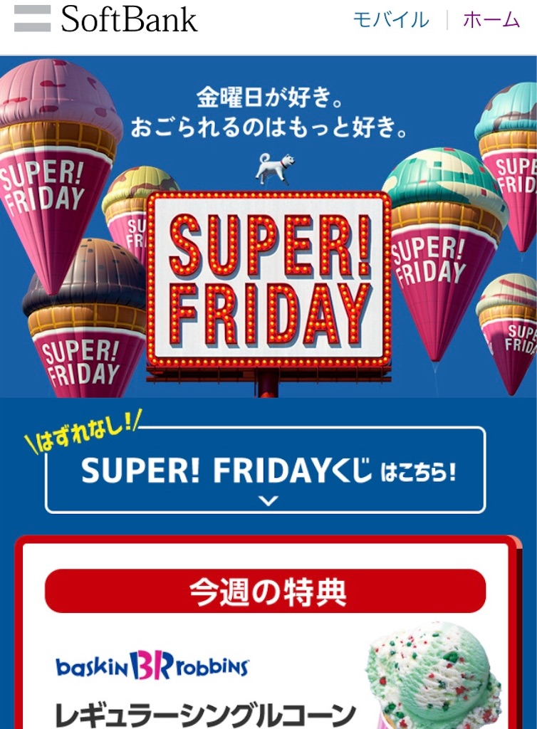 f:id:tachibanaya-shop:20171011193905j:image