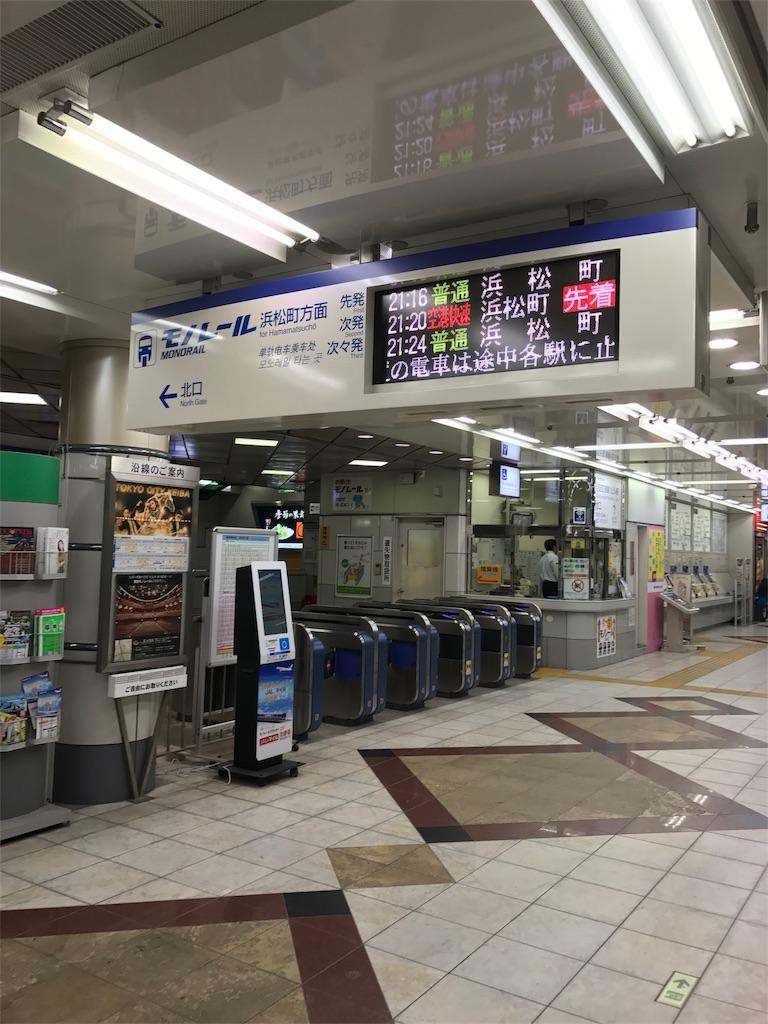 f:id:tachibanaya-shop:20171012113555j:image