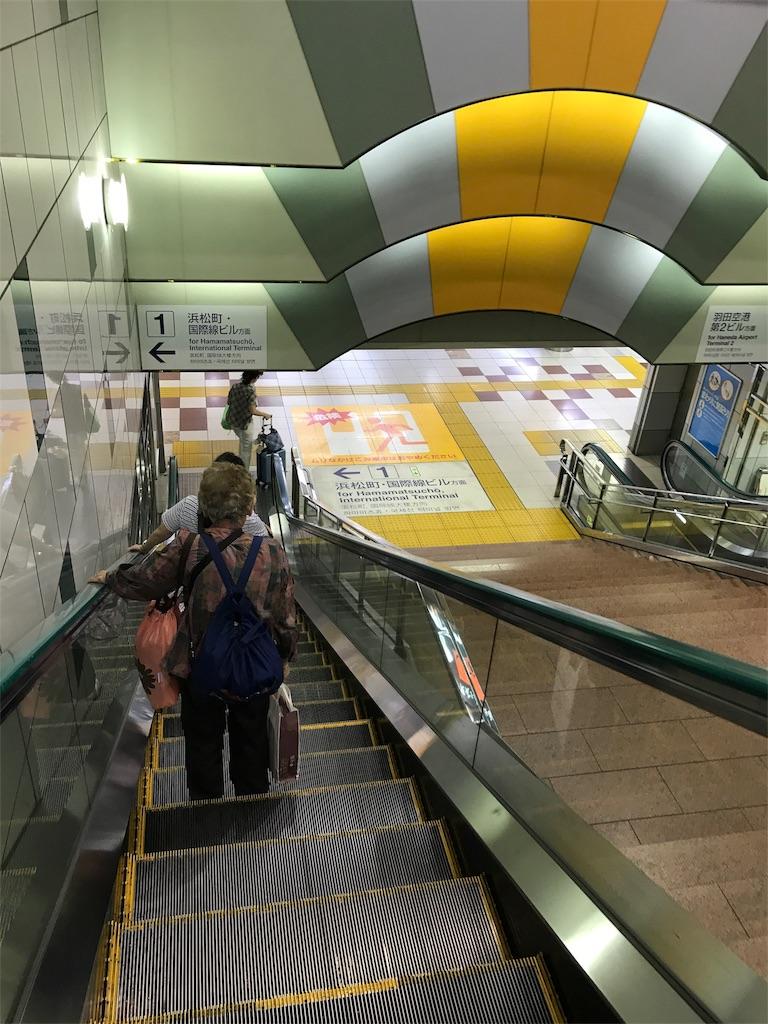 f:id:tachibanaya-shop:20171012113800j:image