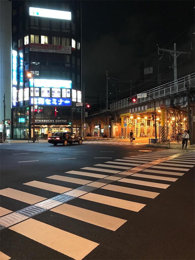 f:id:tachibanaya-shop:20171012155611j:image