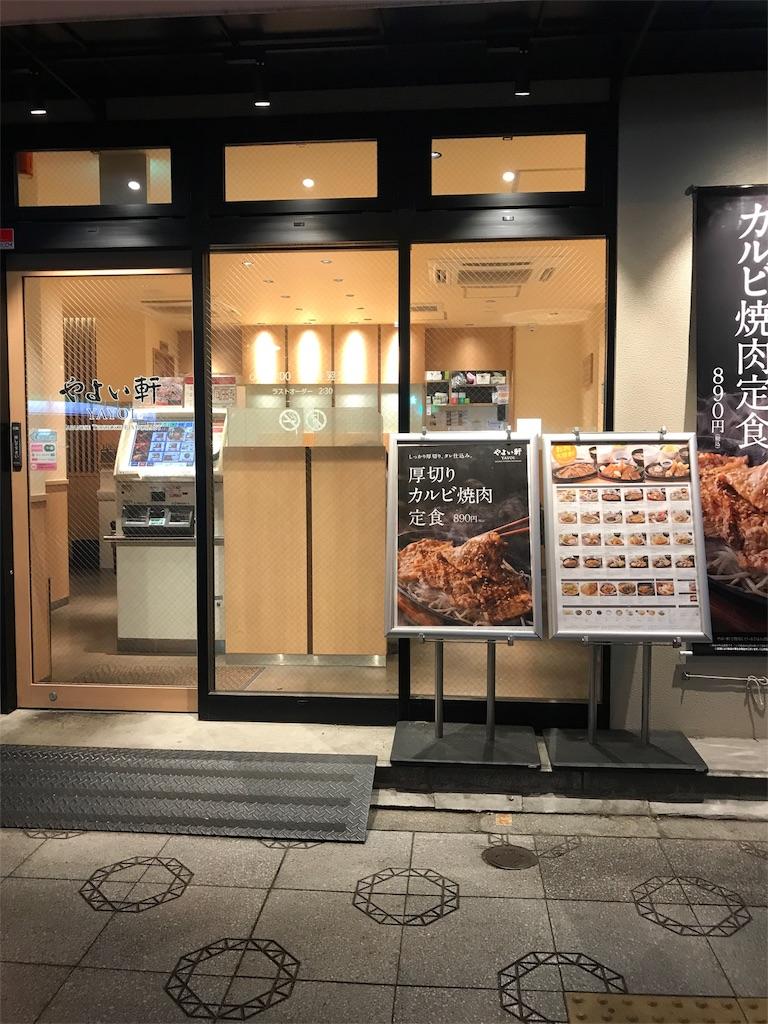 f:id:tachibanaya-shop:20171012160006j:image