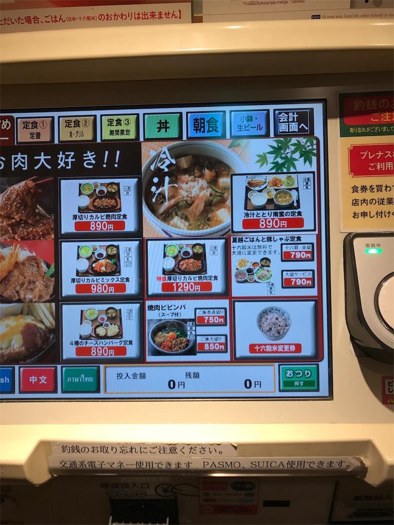f:id:tachibanaya-shop:20171012160216j:image