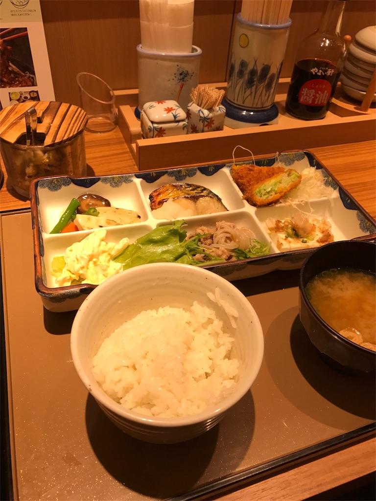 f:id:tachibanaya-shop:20171012160358j:image