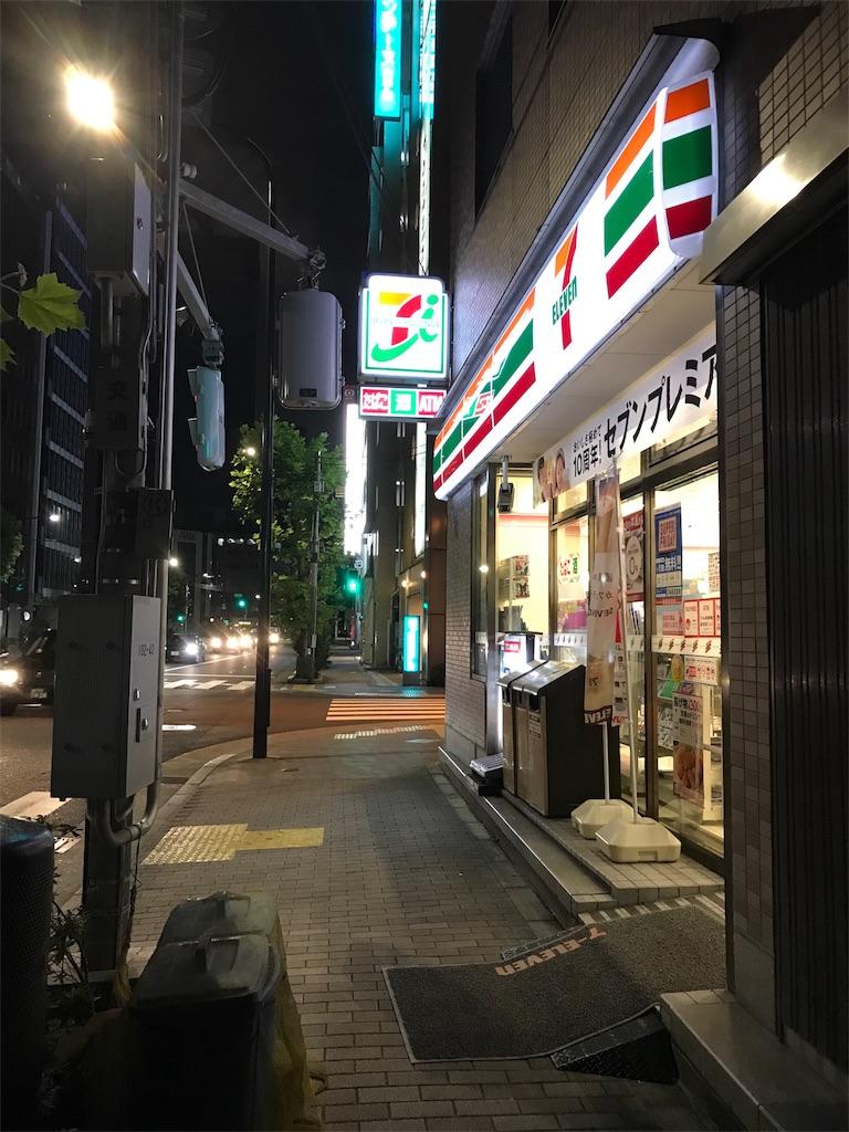 f:id:tachibanaya-shop:20171013153423j:image