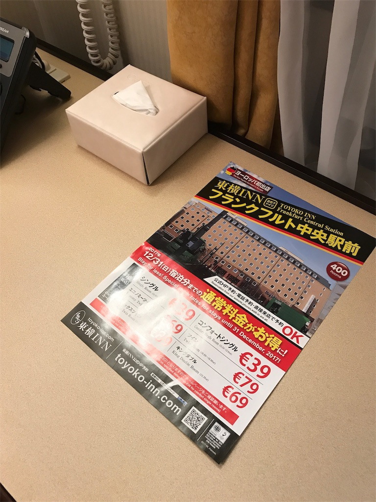 f:id:tachibanaya-shop:20171013154041j:image