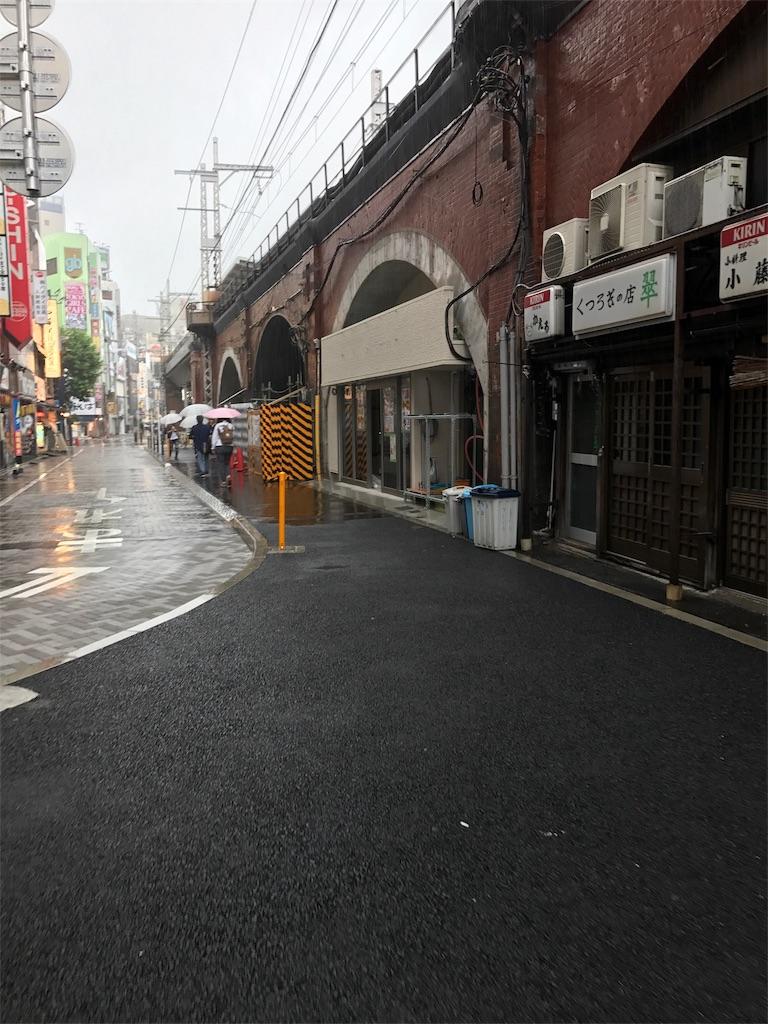 f:id:tachibanaya-shop:20171013154710j:image