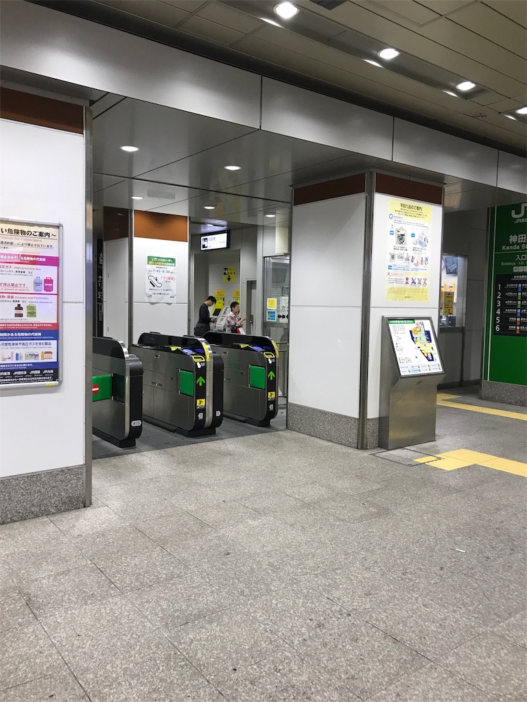f:id:tachibanaya-shop:20171013155012j:image
