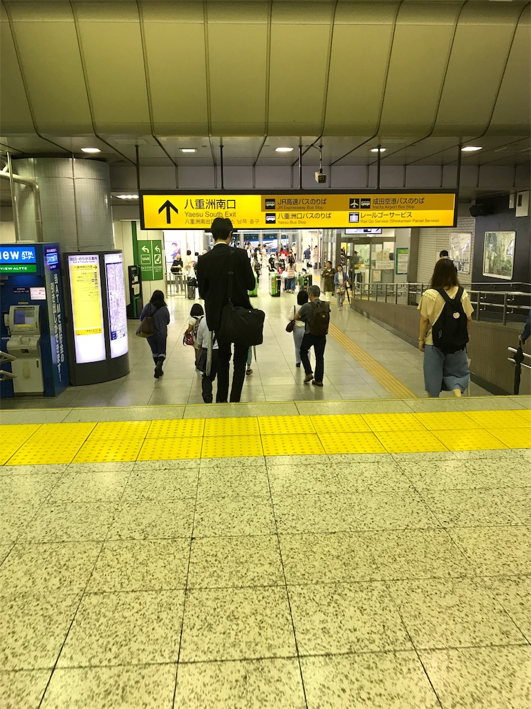 f:id:tachibanaya-shop:20171014085728j:image