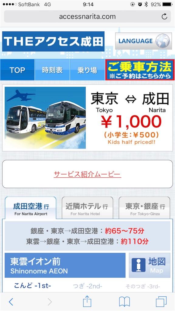 f:id:tachibanaya-shop:20171014090038j:image