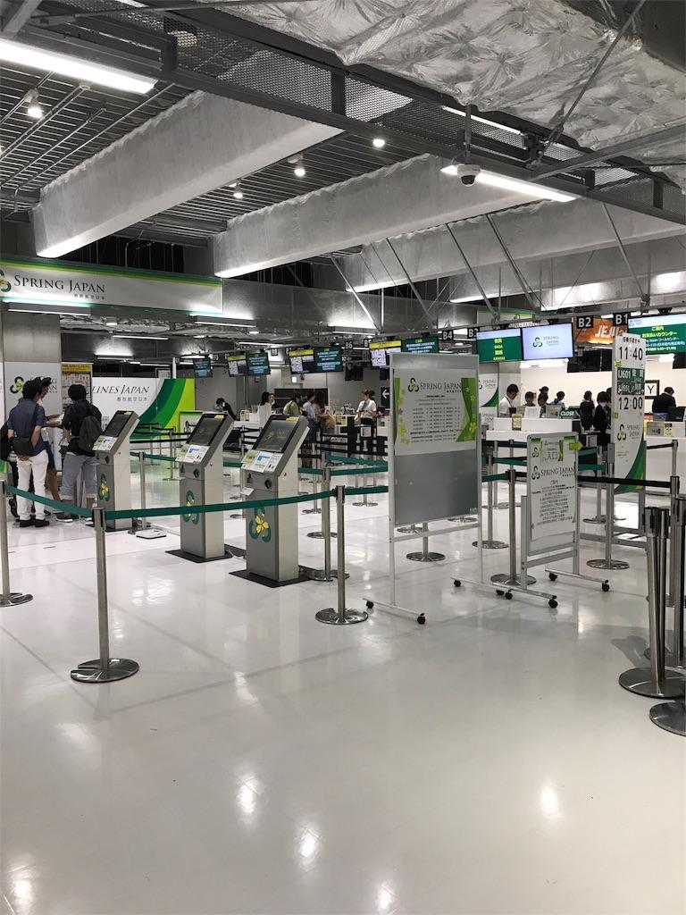f:id:tachibanaya-shop:20171017213358j:image