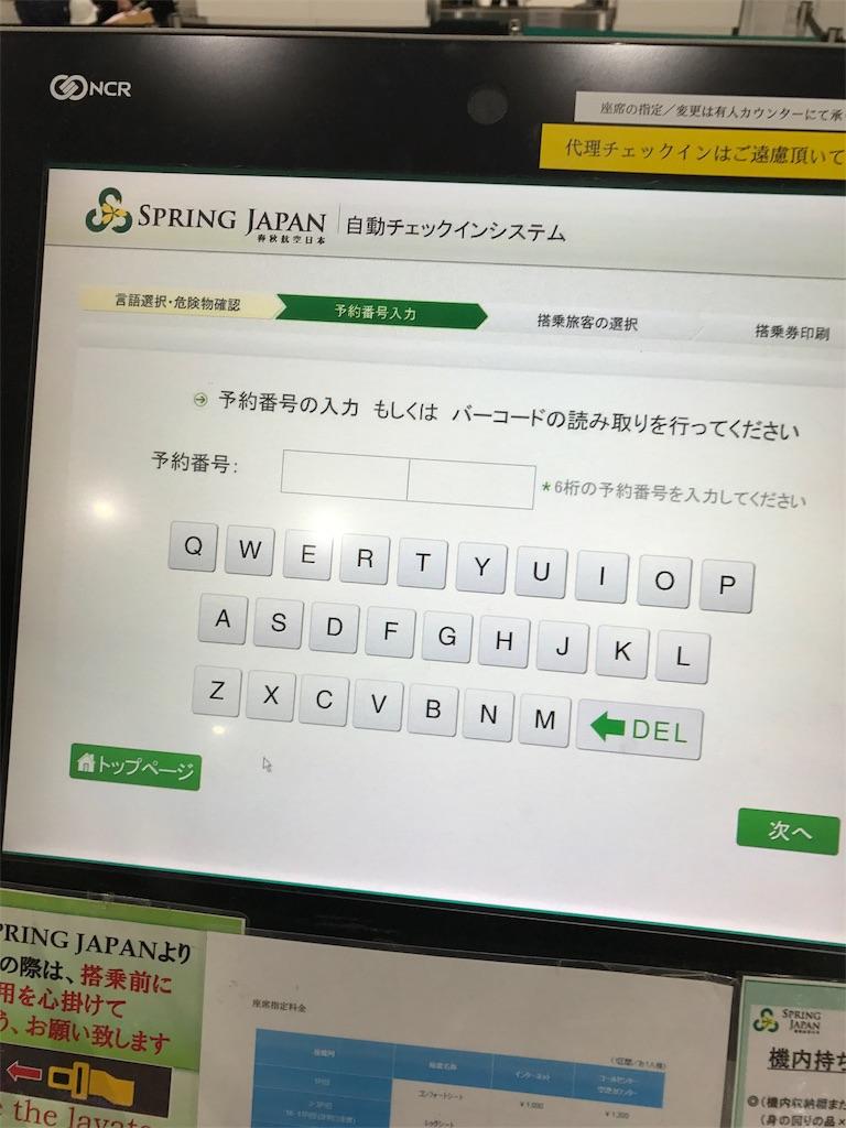 f:id:tachibanaya-shop:20171017213708j:image