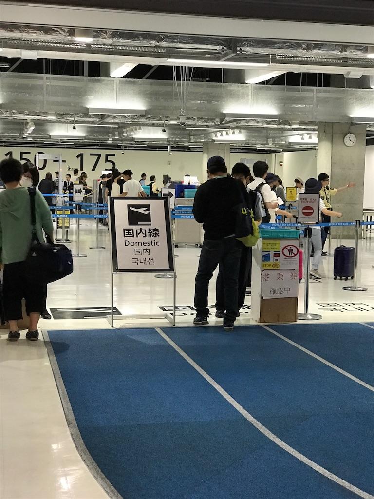 f:id:tachibanaya-shop:20171018203019j:image