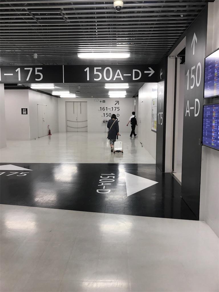 f:id:tachibanaya-shop:20171018203430j:image