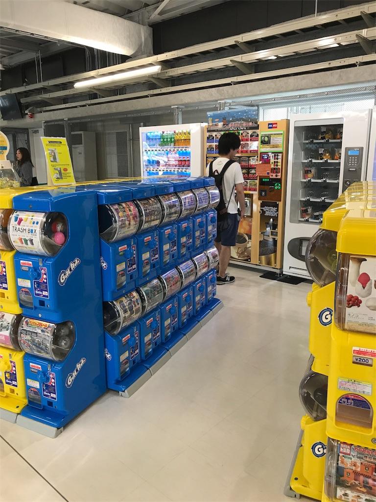 f:id:tachibanaya-shop:20171019102808j:image