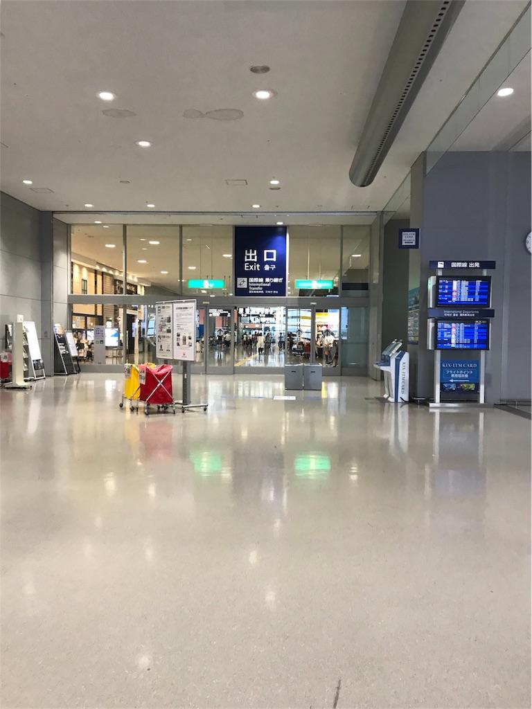 f:id:tachibanaya-shop:20171022182333j:image