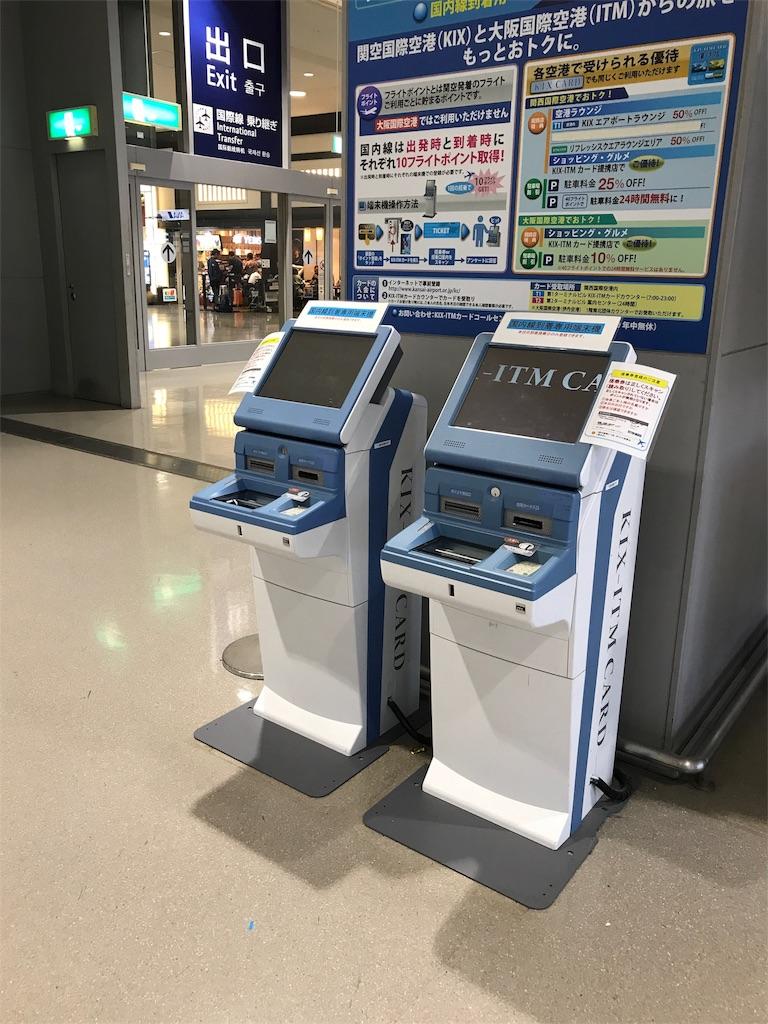 f:id:tachibanaya-shop:20171022182509j:image