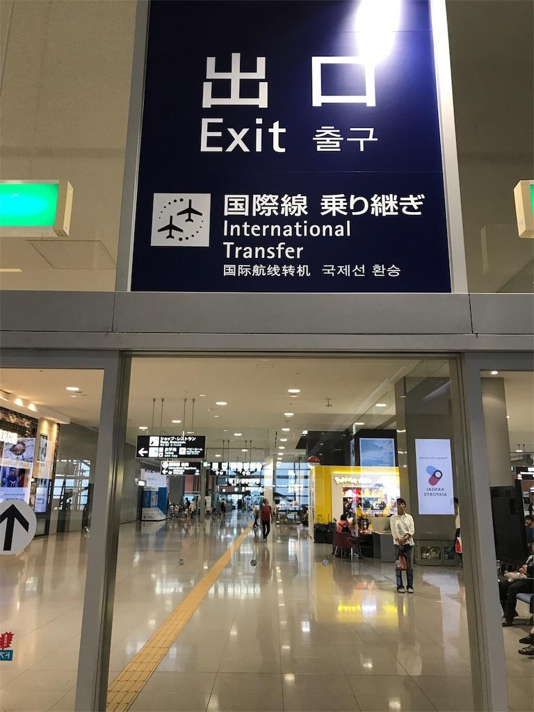 f:id:tachibanaya-shop:20171022182715j:image