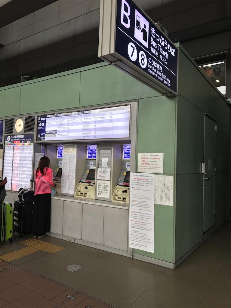 f:id:tachibanaya-shop:20171022183806j:image