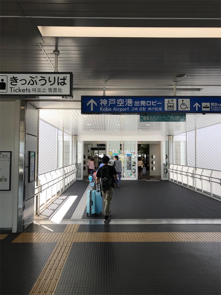 f:id:tachibanaya-shop:20171025104044j:image
