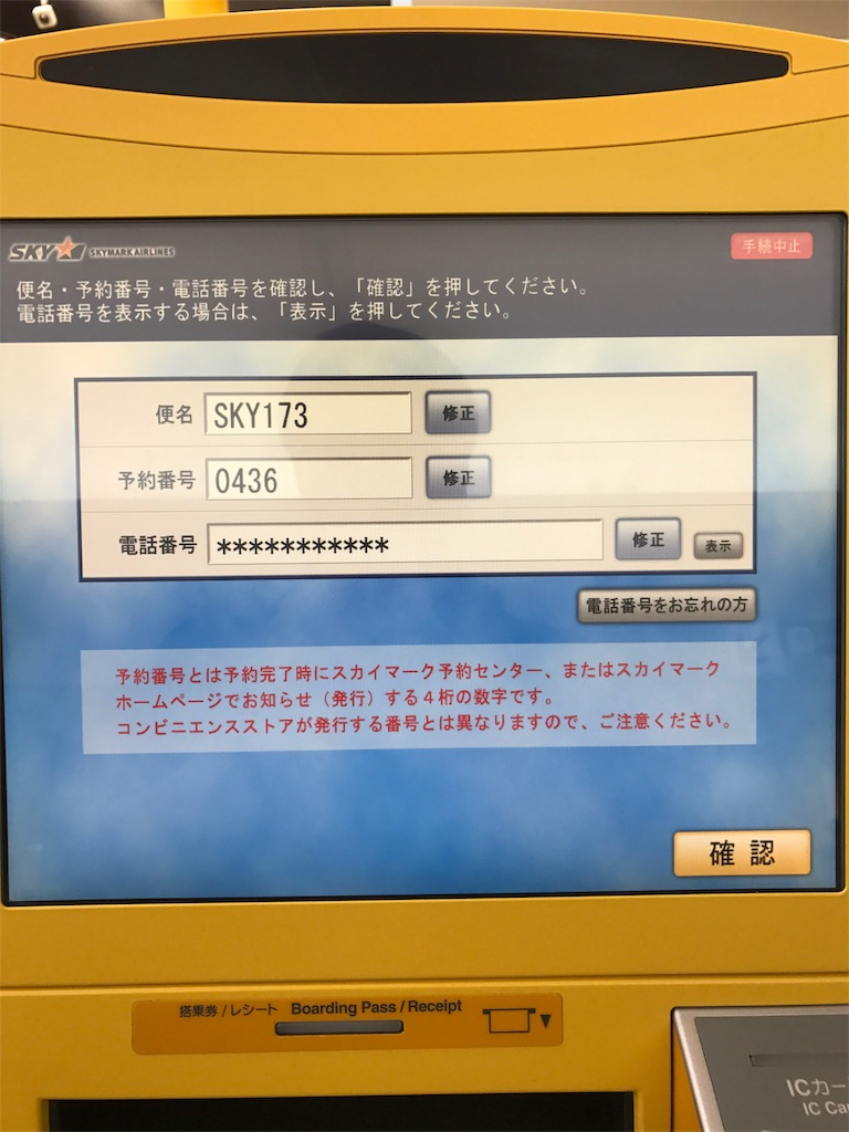 f:id:tachibanaya-shop:20171025204909j:image