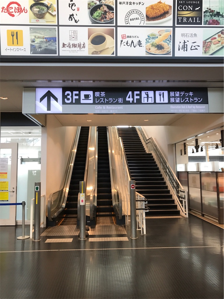 f:id:tachibanaya-shop:20171025205238j:image