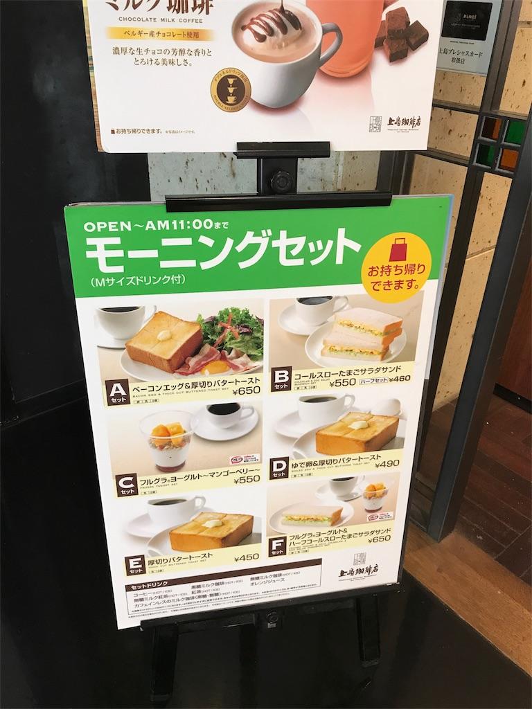 f:id:tachibanaya-shop:20171025205347j:image
