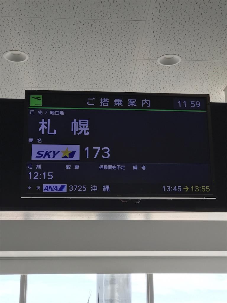 f:id:tachibanaya-shop:20171027150219j:image