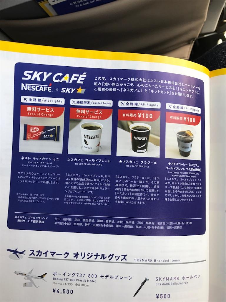 f:id:tachibanaya-shop:20171030191753j:image