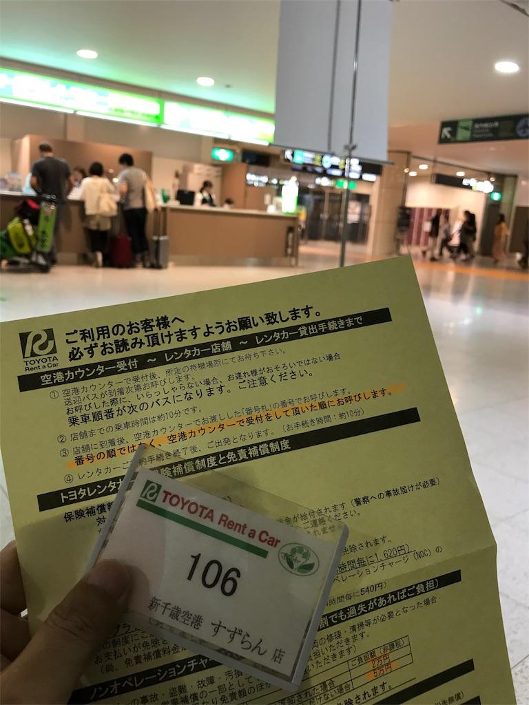 f:id:tachibanaya-shop:20171106213552j:image