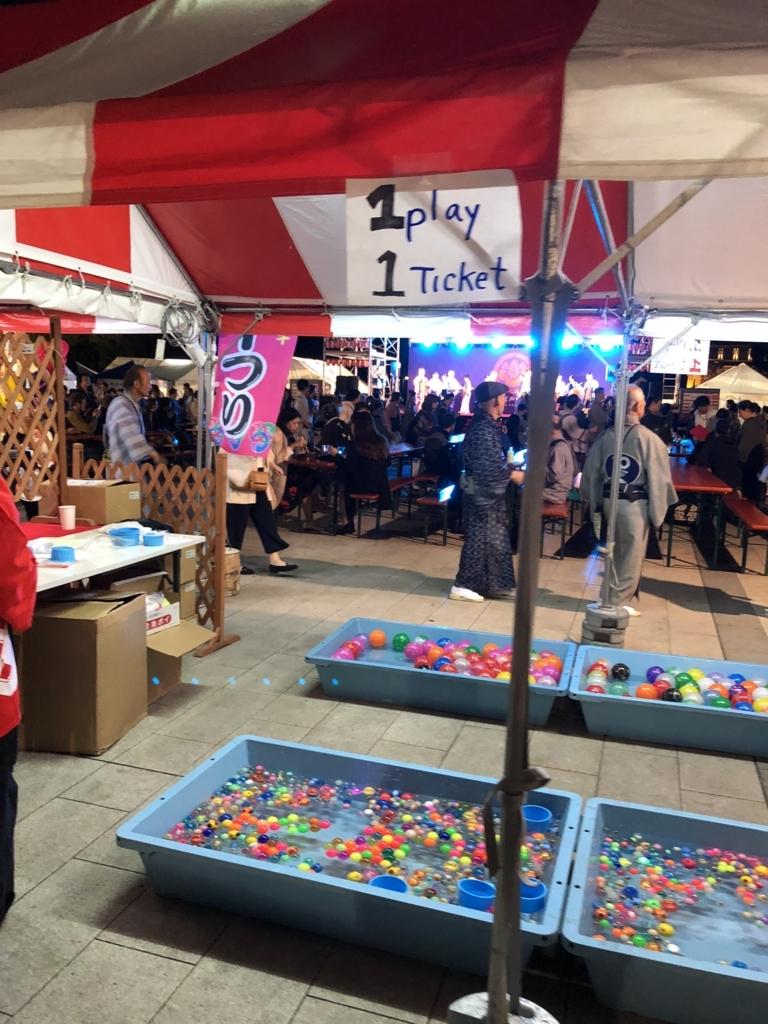 f:id:tachibanaya-shop:20171129190732j:plain