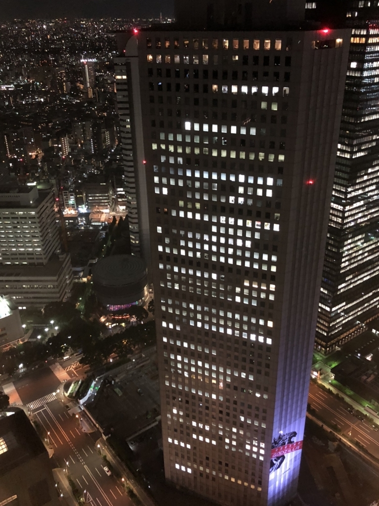 f:id:tachibanaya-shop:20171130162002j:plain