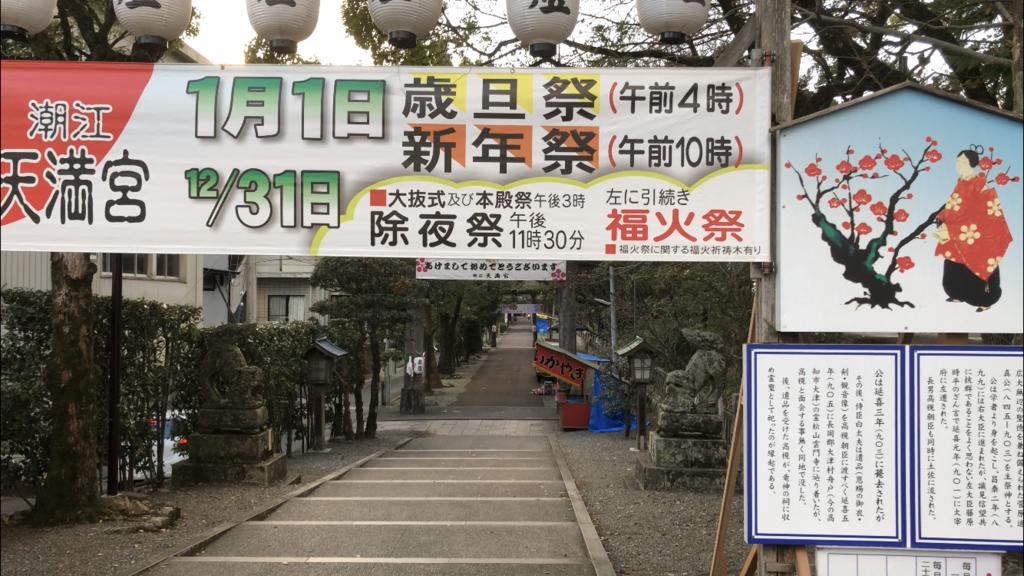 f:id:tachibanaya-shop:20171231181307p:plain