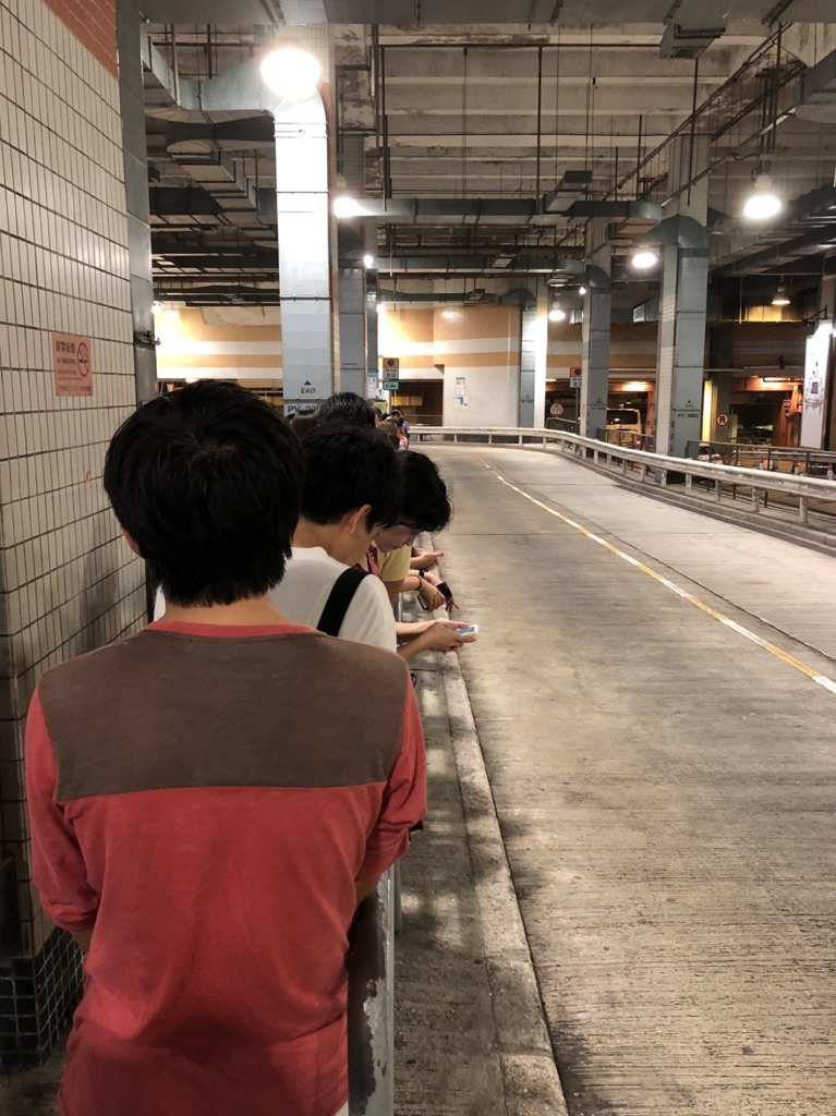 f:id:tachibanaya-shop:20180101084649j:plain