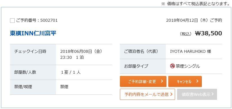 f:id:tachibanaya-shop:20180608091406j:plain