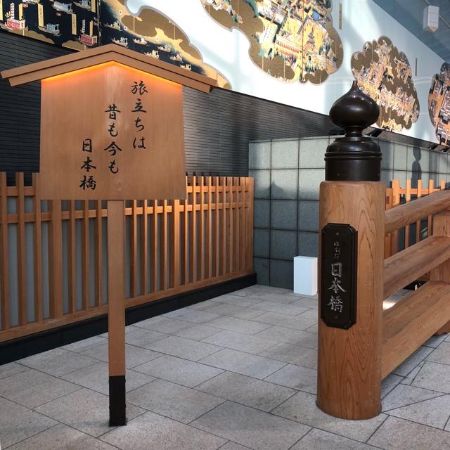 f:id:tachibanaya-shop:20180614082043j:plain