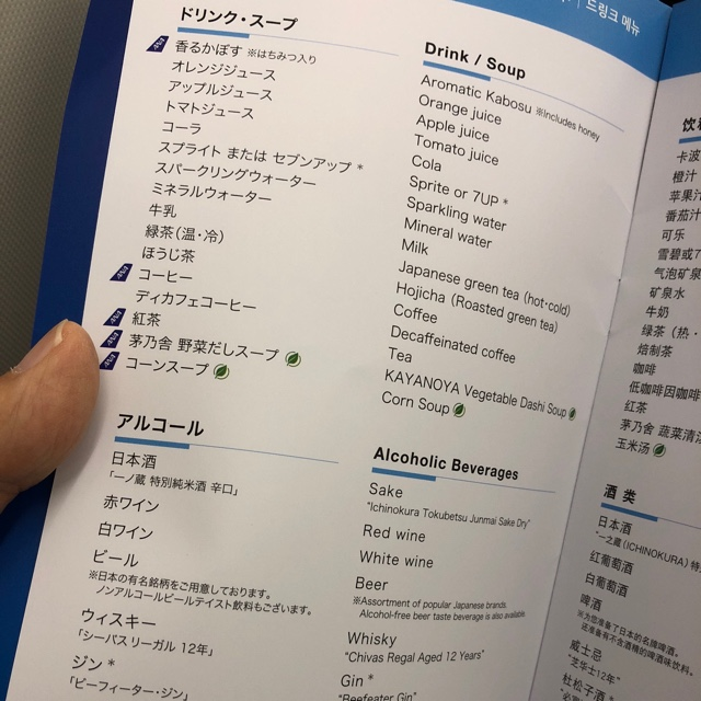 f:id:tachibanaya-shop:20180614181045j:plain