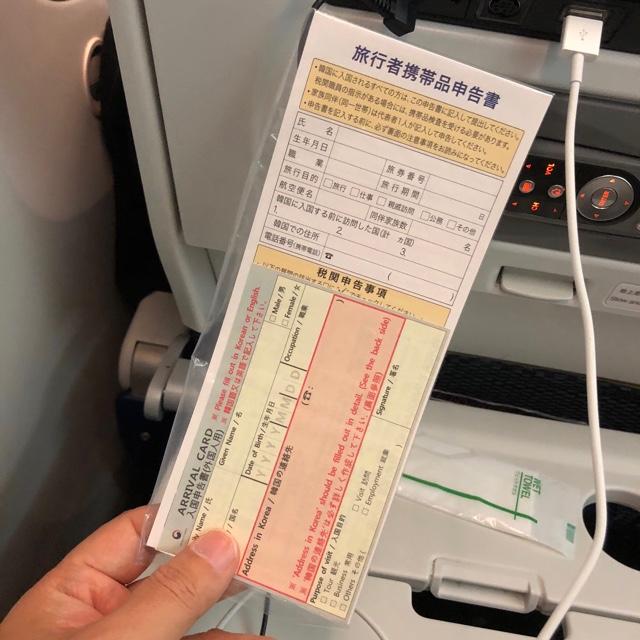 f:id:tachibanaya-shop:20180614181422j:plain