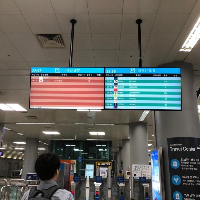 f:id:tachibanaya-shop:20180618182908j:plain