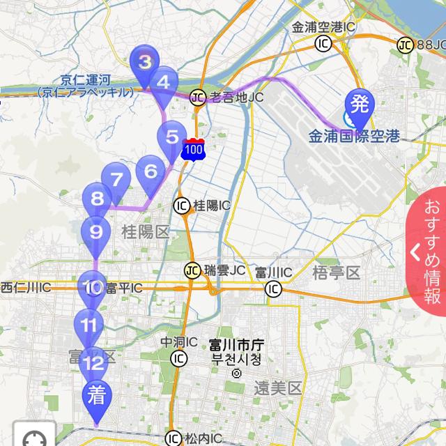 f:id:tachibanaya-shop:20180619082252p:plain