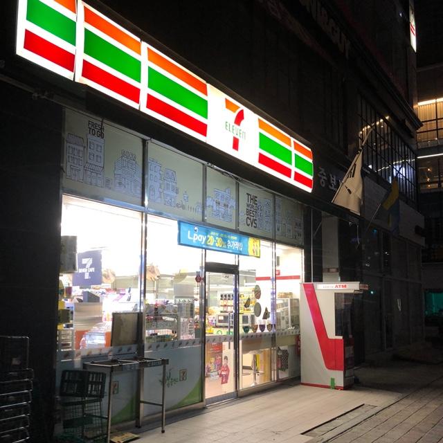 f:id:tachibanaya-shop:20180620192230j:plain