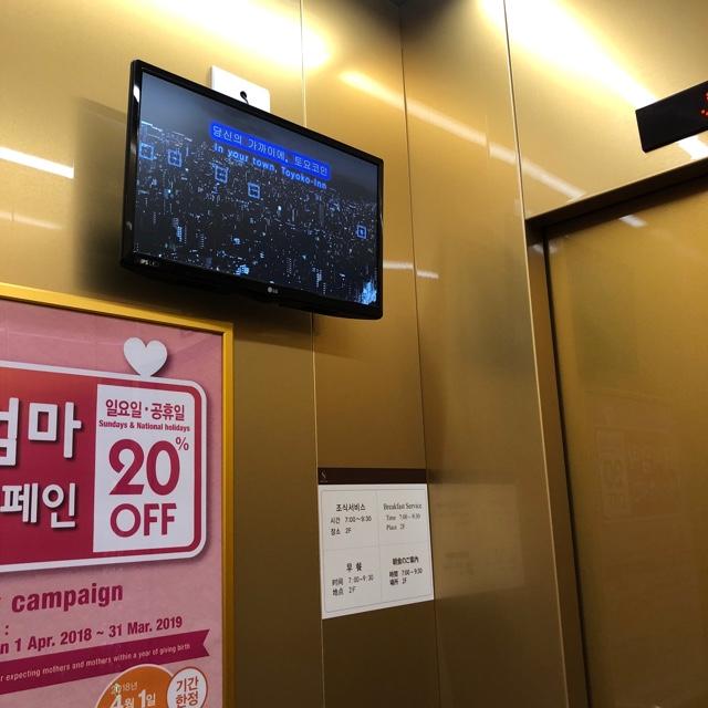 f:id:tachibanaya-shop:20180622082004j:plain
